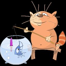 Gone Fishing Emoticon